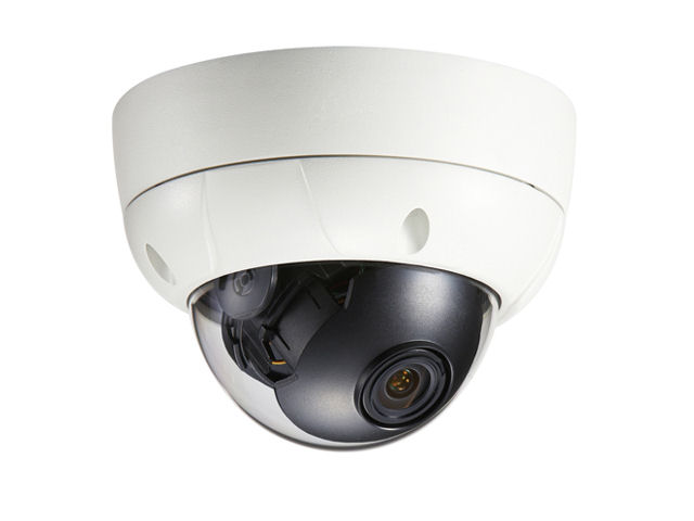 TVD-VF2812 700 TV Line Color Vandal Proof Outdoor Dome Camera with Varifocal 2.8-12mm lens, Day/Night, 2DNR, DWDR, and more!