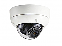 TVD-IRVF2812 700 TV Line Color Infra Red Vandal Proof Outdoor Dome Camera with Varifocal 2.8-12mm lens, Day/Night, 2DNR, DWDR, 30 IR Illuminators and more!